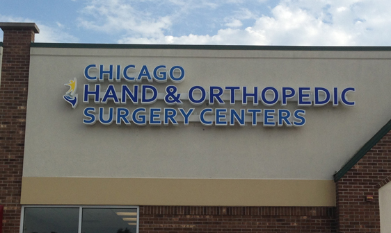 libertyville-signs-led-signs
